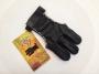 BST Speed Glove Fingerschutz