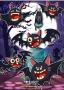 Egertec Halloween Fledermäuse Papierauflage